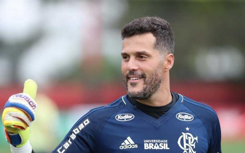 Julio Cesar Flamengo sito ufficiale