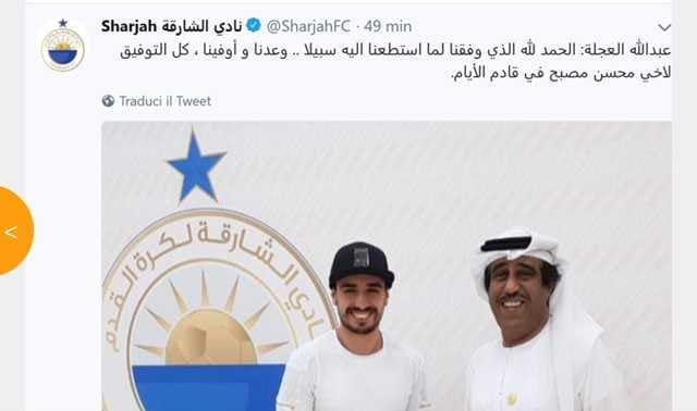 Coronado Twitter Sharjah