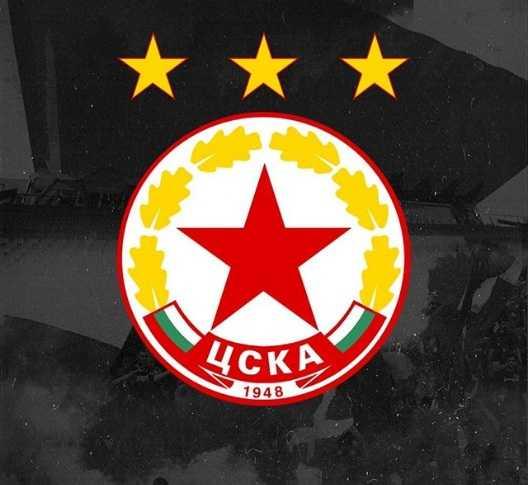 CSKA Sofia logo