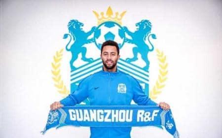 Dembelé Guangzhou R & F sito ufficiale