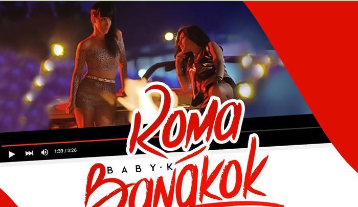 roma bangkok sexy baby k giusy ferreri download mp3