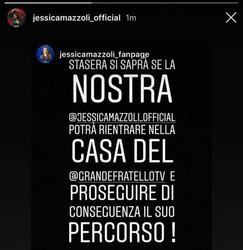 Jessica Grande Fratello