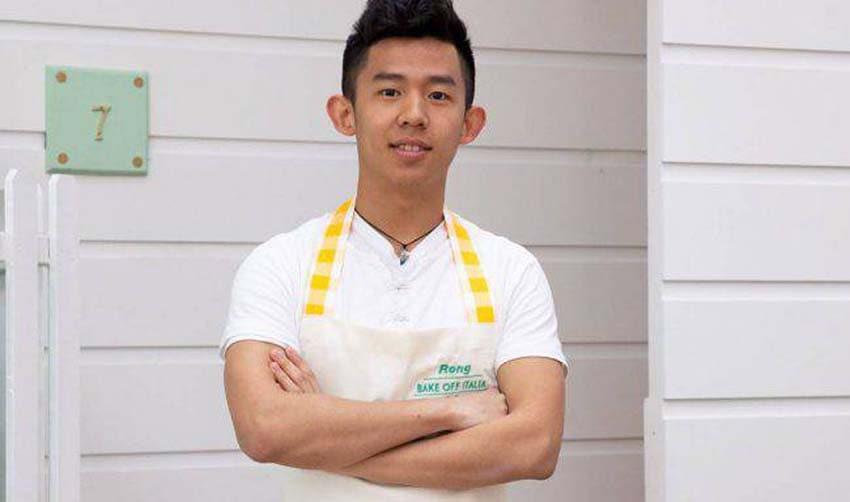 Rong Hao Wu