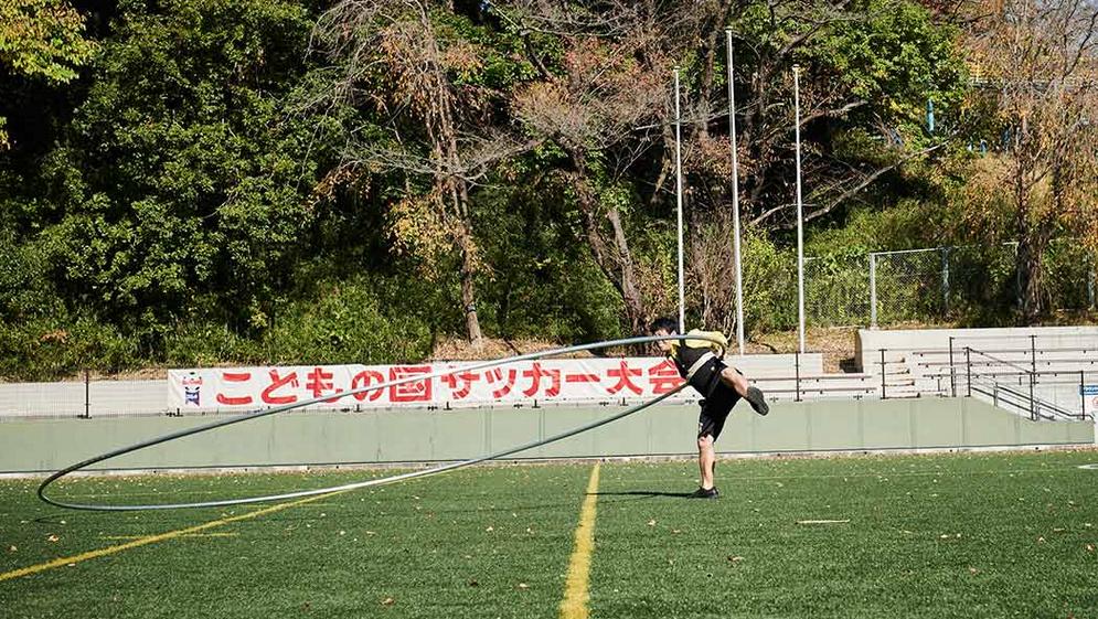 hula hoop, record, giapponese, giri
