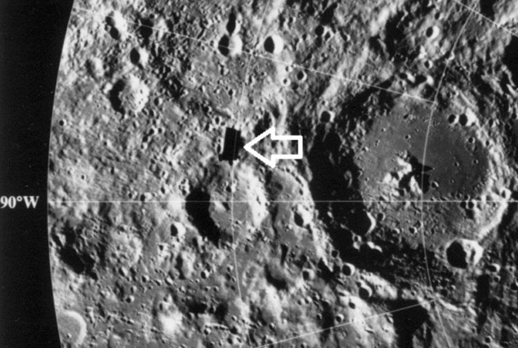 ci sono degli edifici sulla luna?