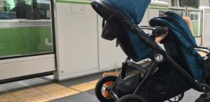 metropolitana, Parigi, abbonamento, neonato