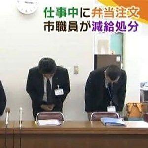 dipendente giapponese prende tre minuti di pausa e viene redarguito