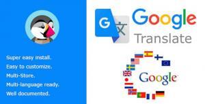 Google e la fine del mondo
