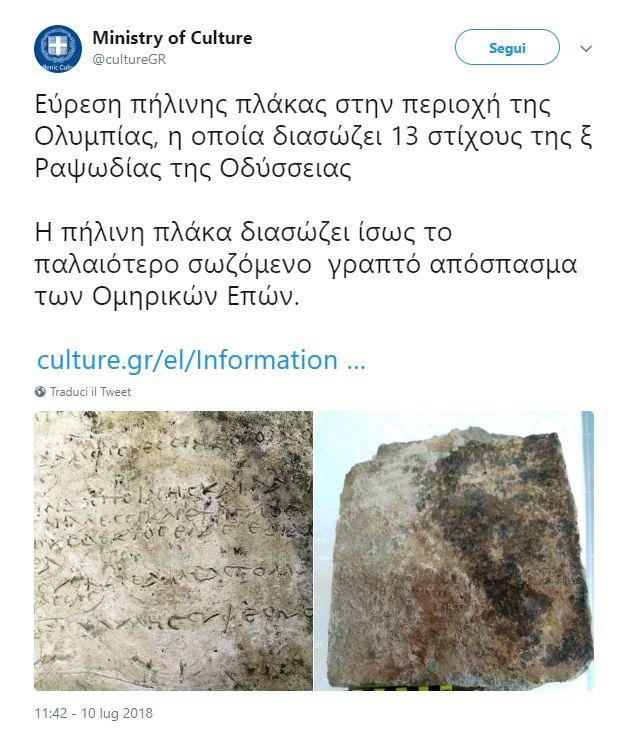 tavoletta odissea greca antica ministero ellenico cultura commenti memorabili