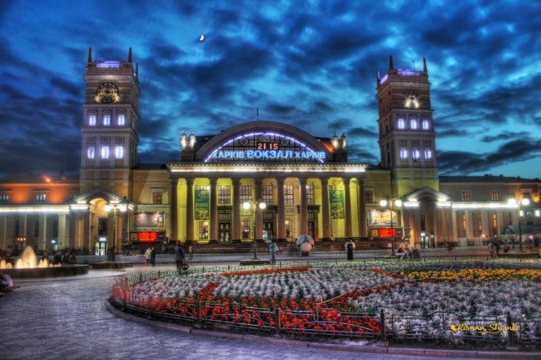 Kharkiv stazione