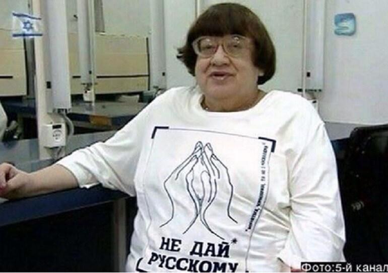 sciopero-del-sesso-donne-ucraine-1.jpg