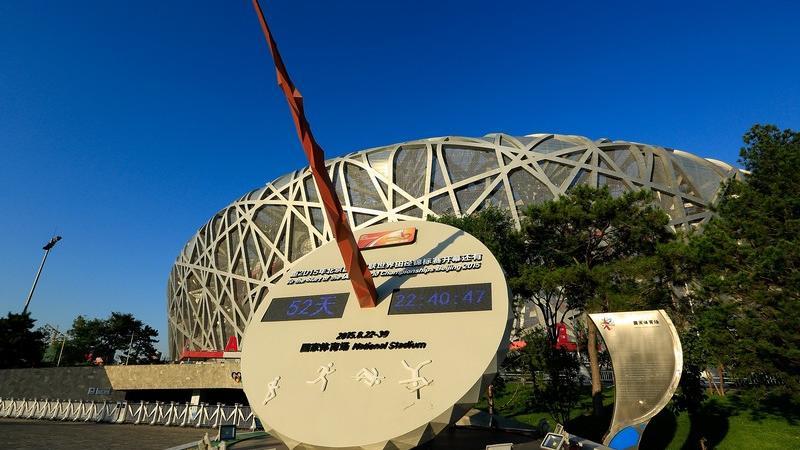 Mondiali Atletica Calendario.Campionati Mondiali Di Atletica Pechino 2015 Il Calendario