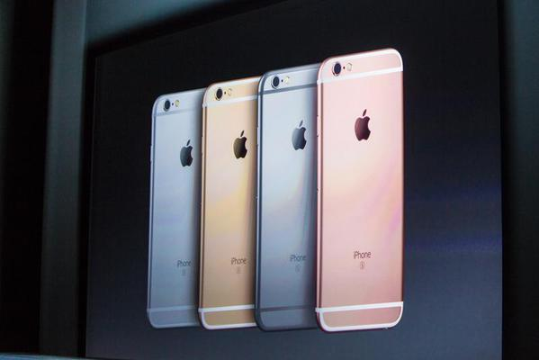 buy online 203ef d2452 iPhone 6s, iPhone 6s plus e Apple Pencil (prezzi e info): la diretta ...