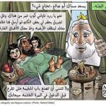 Nahed Attar
