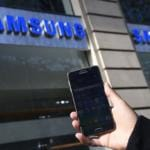 Samsung Galaxy Note 7 ritiro
