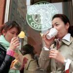 Starbucks prezzi