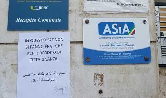 reddito cittadinanza Giovinazzo