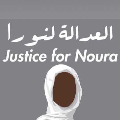 Noura Houssein