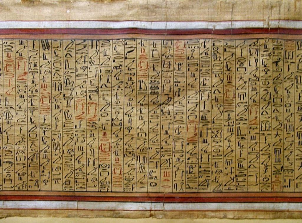 papiro kha