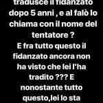Instagram - Nicola
