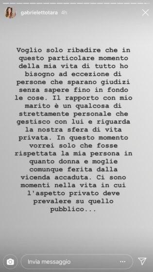 Instagram - Tara