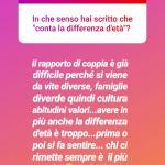 Instagram Story Ursula