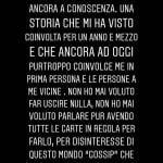 Instagram - Aurora