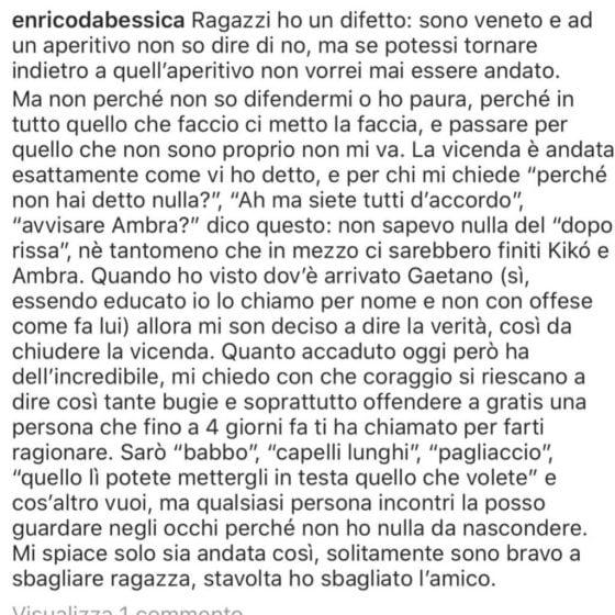 Instagram - Contarin
