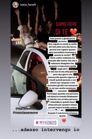 Instagram - Fanelli