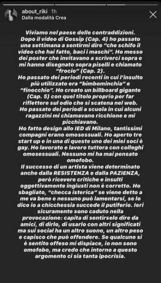 Instagram - Marcuzzo