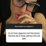 Instagram - Giulia