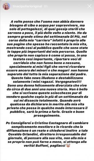 Instagram - Tina Cipollari