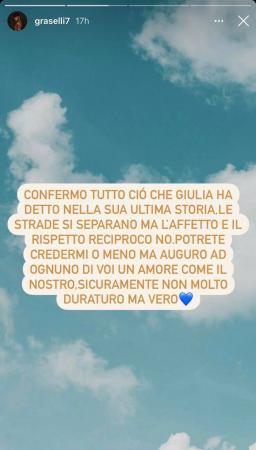 Instagram - Giulio