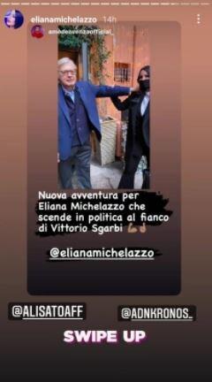 Instagram - Eliana
