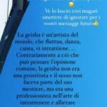 Karina Cascella social