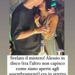 Instagram - Venza 2