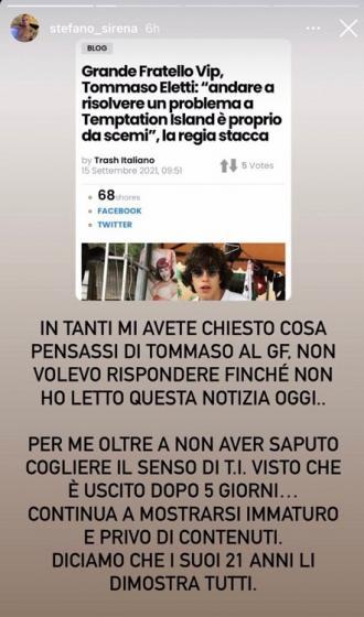 Sirena - Instagram