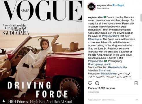 Vogue Arabia celebra le donne alla guida in Arabia Saudita
