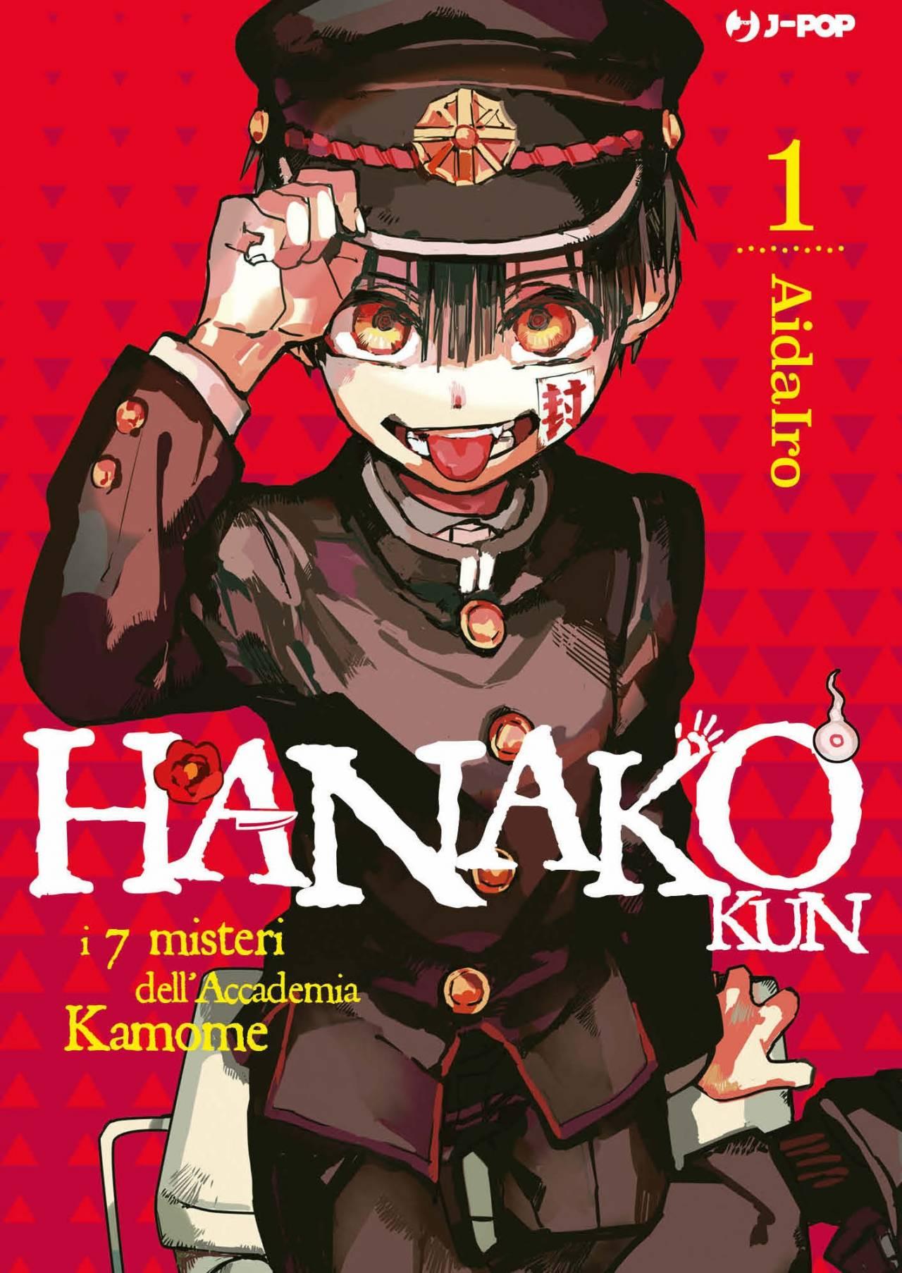 Le uscite J-POP Manga del 14 Ottobre 2020