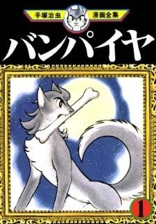 Gli annunci J-POP Manga a Lucca Changes 2020