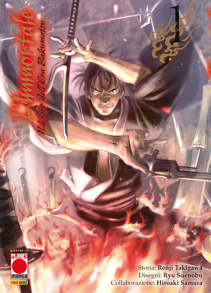 L'Immortale - Il Libro Dell'Era Bakumatsu 1 | Recensione