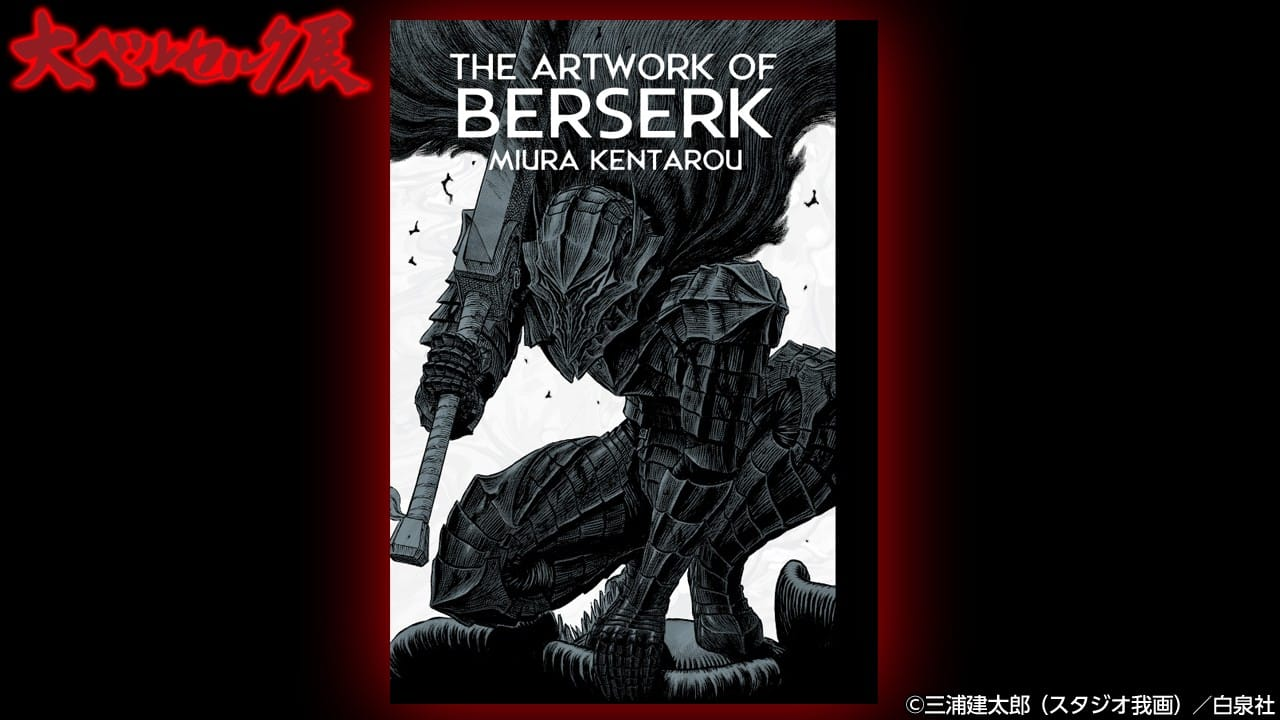 berserk artwork