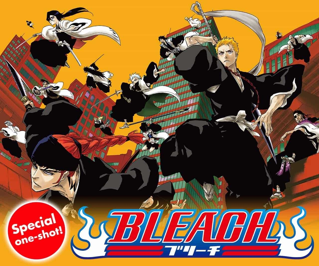 bleach one shot manga 2021