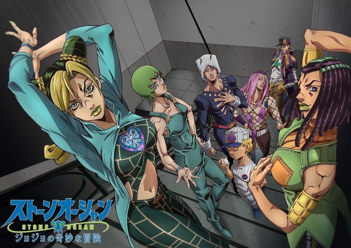 stone ocean anime