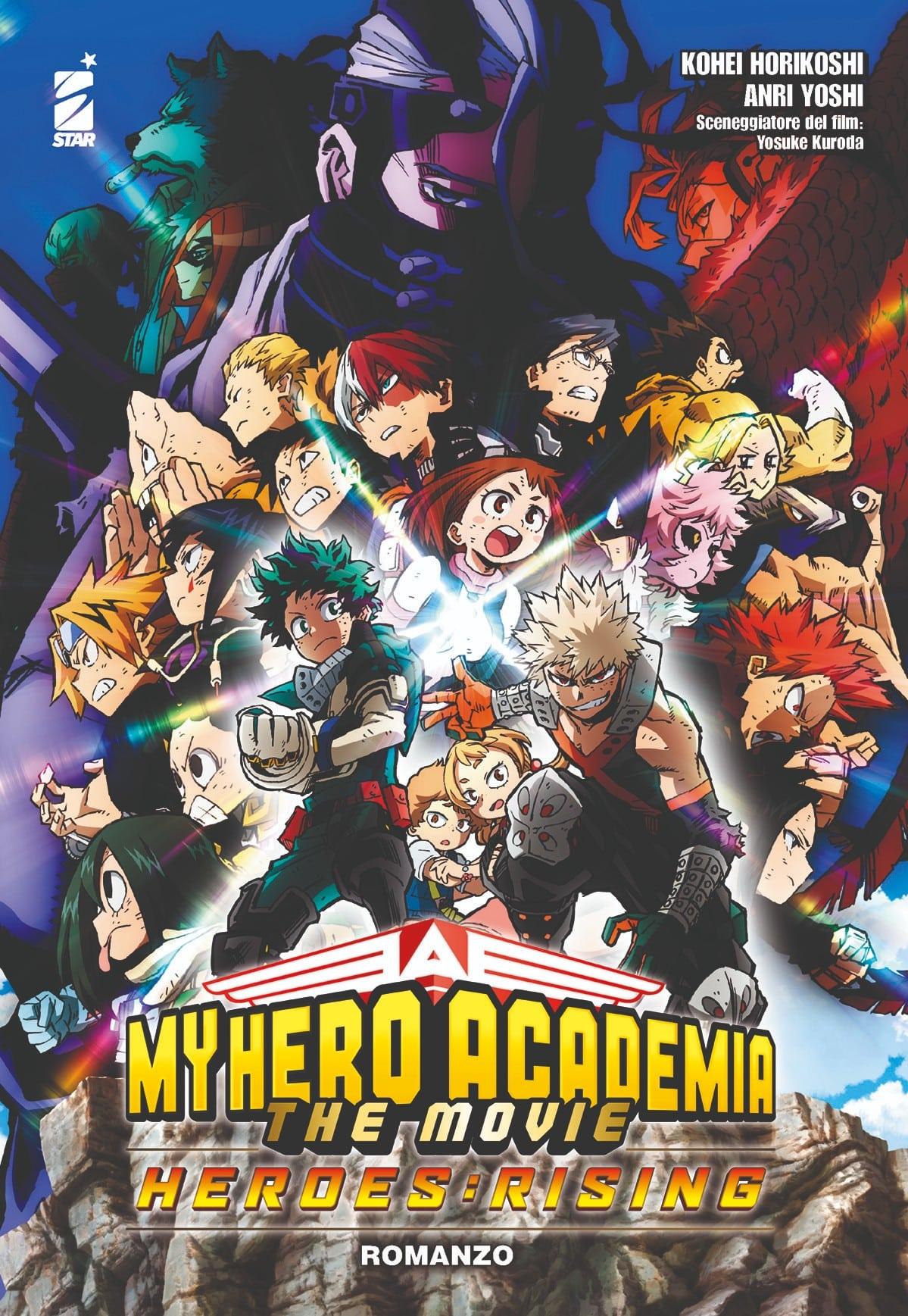 star comics my hero academia the movie heroes rising romanzo