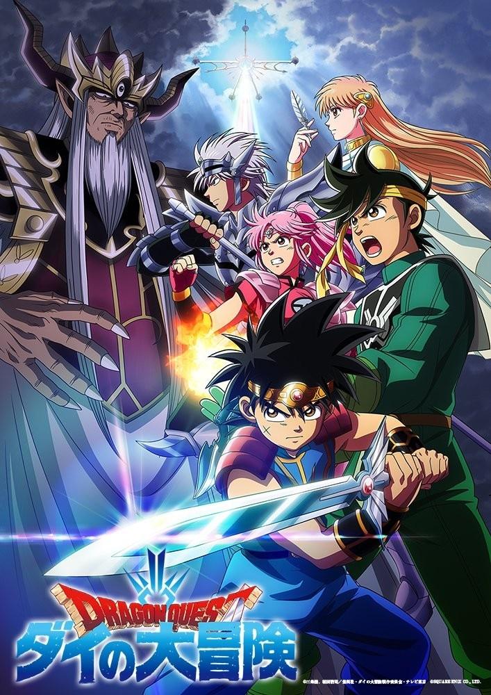 dragon quest adventure dai anime 2