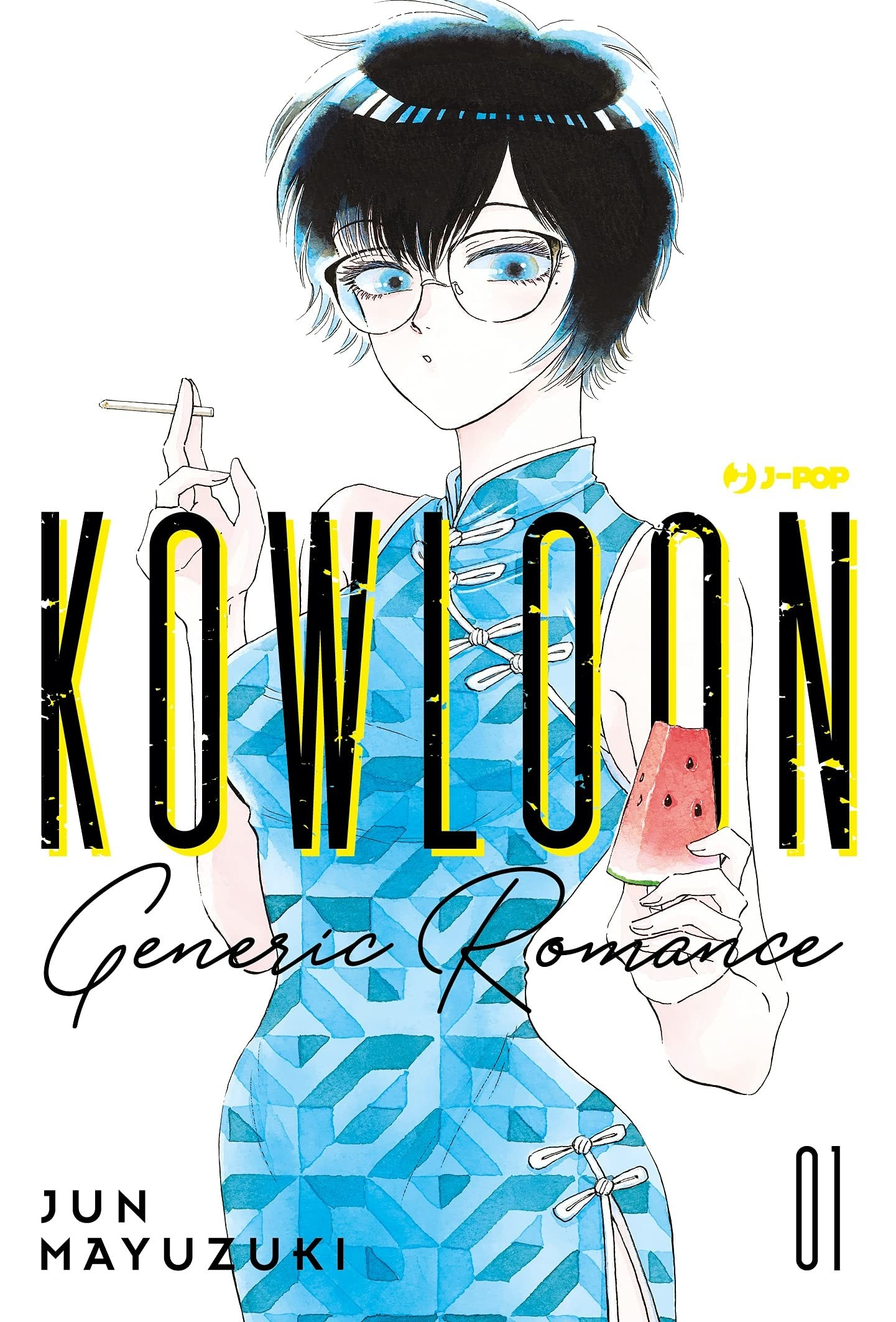 j-pop manga kowloon 1
