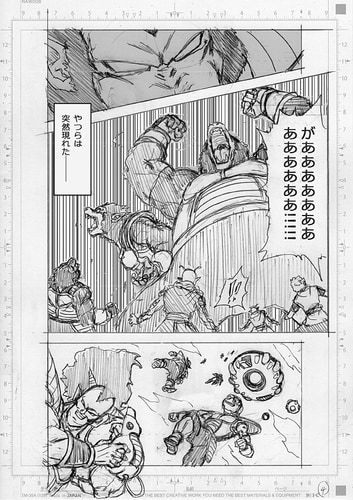 dragon ball super 77 04