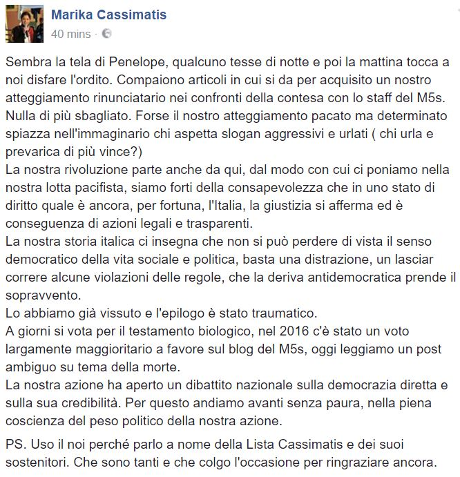 marika cassimatis 1