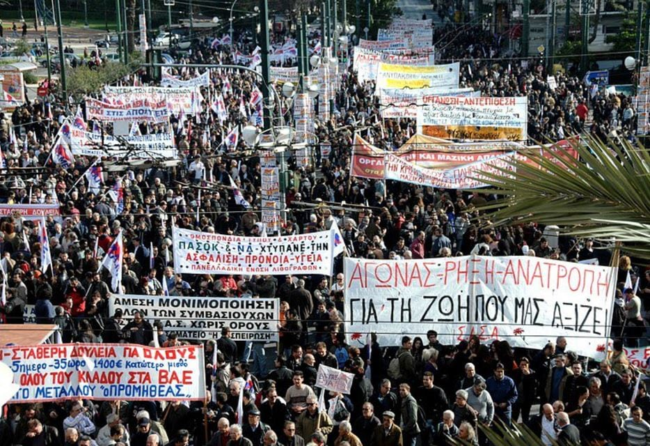 grecia austerità sciopero 1